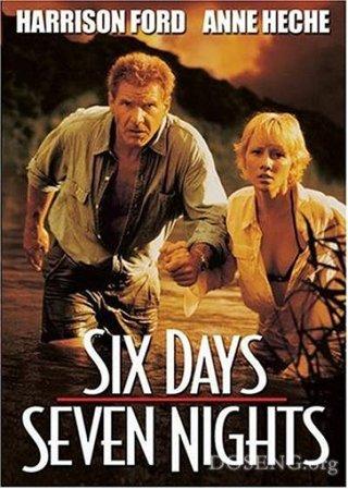 6 дней, 7 ночей (1998)