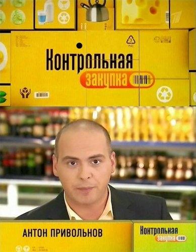 Контрольная закупка. Охлажденное филе куриной грудки (2011)