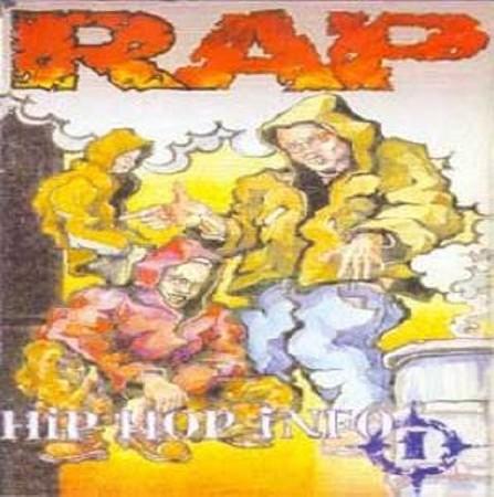 Hip-Hop Info #0 (1995)