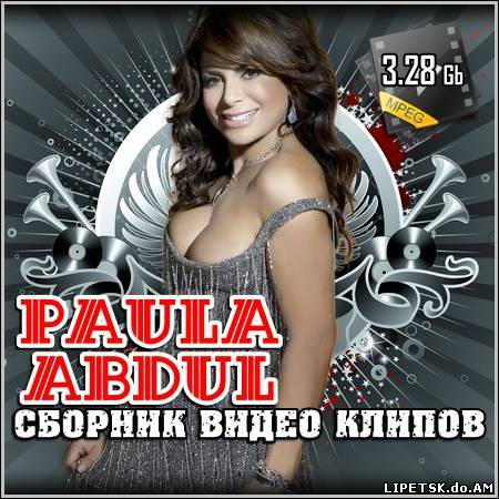 Paula Abdul - Сборник видео клипов (DVD5)