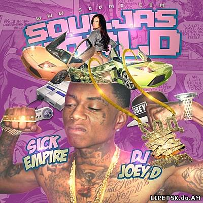 Soulja Boy – Soulja's World (2012)