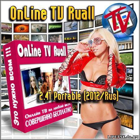 OnLine TV Ruall 2.41 Portable Rus