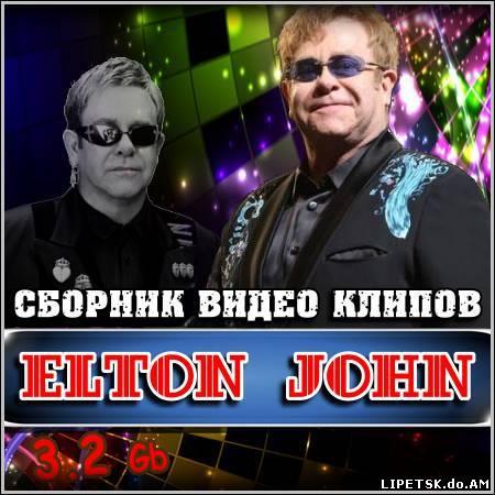 Elton John - Сборник видео клипов (DVDRip)