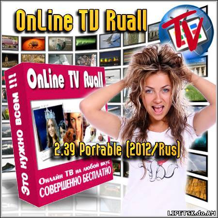 OnLine TV Ruall 2.39 Portable Rus