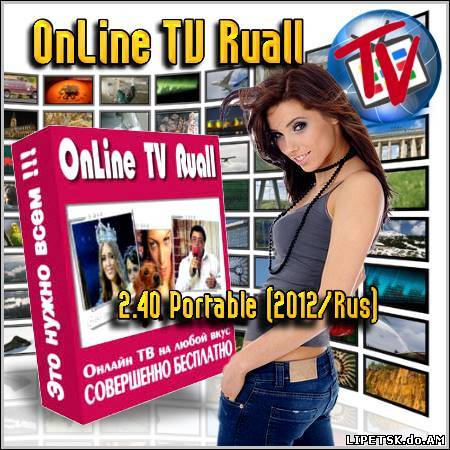 OnLine TV Ruall 2.40 Portable Rus