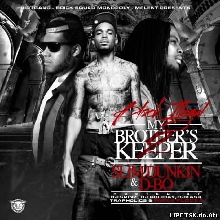 Slim Dunkin & D-Bo – Block Illegal 2 (Official Mixtape) (2012)